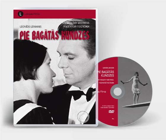 bagatas kundzes ar dvd